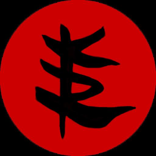 Kerrie Redgate KR logo icon
